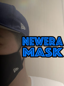 【オシャレマスク】NEWERA MASK FACE COVERINGS購入!