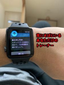 Apple Watchを買った方がいい9つの理由