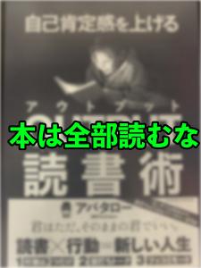 【超簡単】本が苦手でも読書ができるようになる具体的な方法【中学生以上】